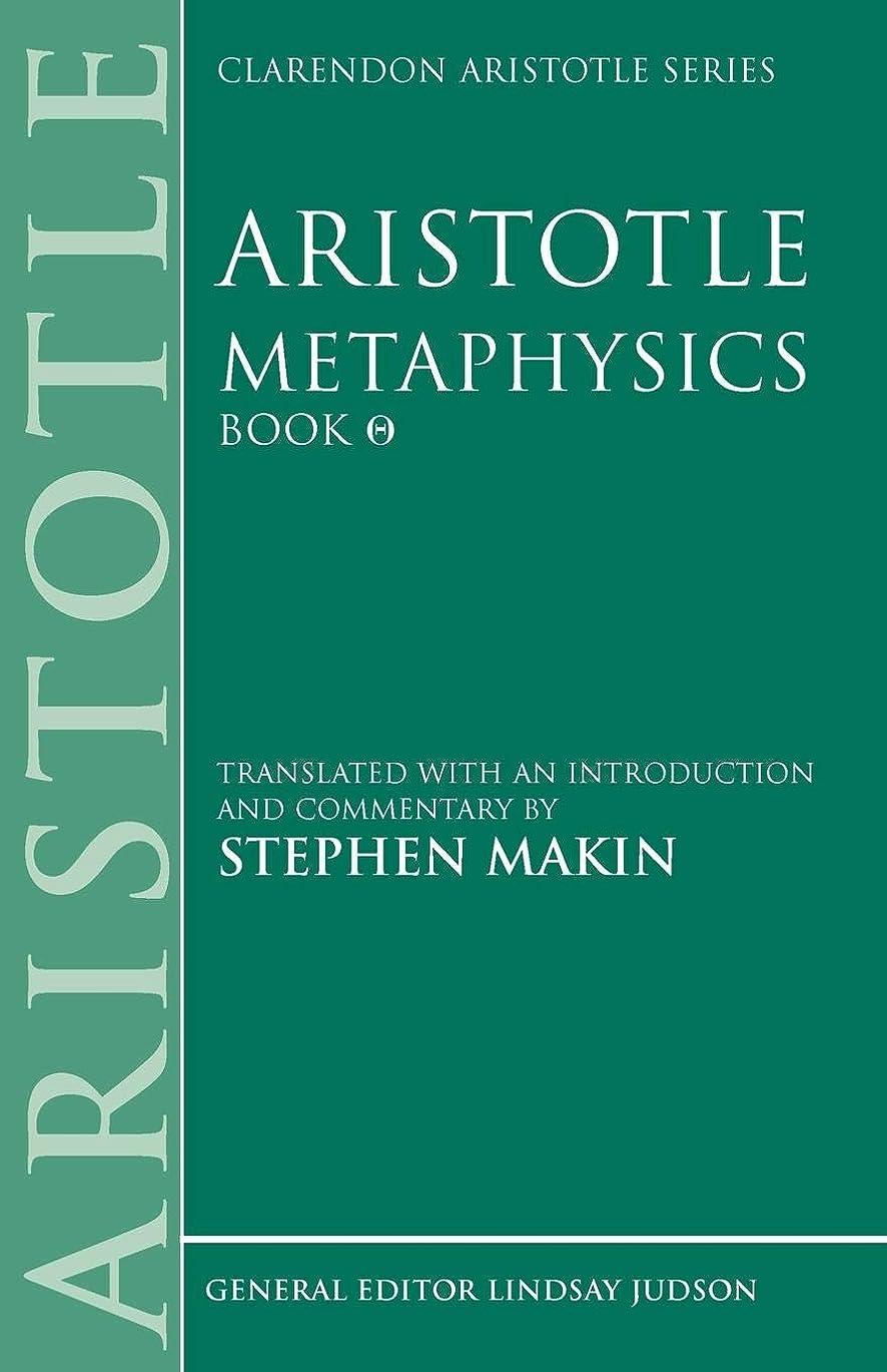 バルブスキー豆Aristotle: Metaphysics (Clarendon Aristotle Series)