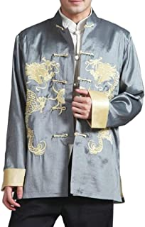 f27e29952 Pandapang Men's Retro Frog-Button Tai Chi Long Sleeve Tang-Suit Embroidery  Jacket
