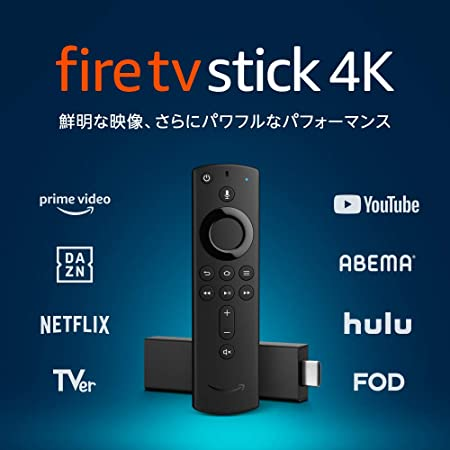 Fire TV Stick 4K - Alexa対応音声認識リモコン付属   ストリーミングメディアプレーヤー