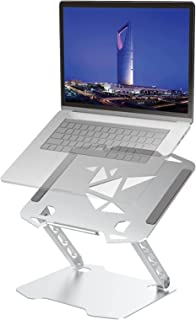 Wisfor Desk Laptop Stand,Adjustable Laptop Holder with Heat Vent Ergonomic Foldable Computer Stand for Notebook Compatible...