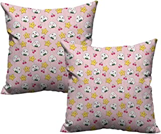 RuppertTextile Couple Pillowcase Anime Funny Pattern with Japanese Rice Balls Cherries and Stars Childish Food Cartoon Print Machine Washable W14 xL14 2 pcs