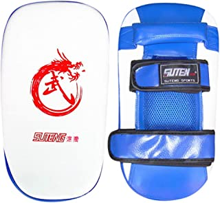 Outdoor,Sport,Fitness,Yoga Equipment,Taekwondo Kick Pad Boxing Karate Pad Leather Muay Thai Mma Martial Art Sagitar Bow Target Boxing Sanda Fight Arc Foot Target Holding Square Target Blue