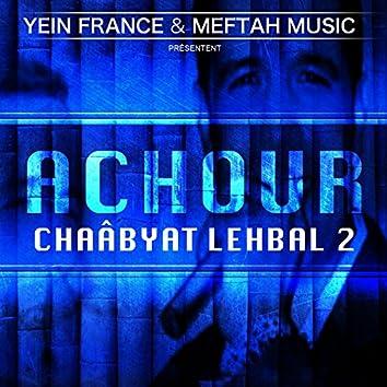 Chaâbyat Lehbal, Vol. 2