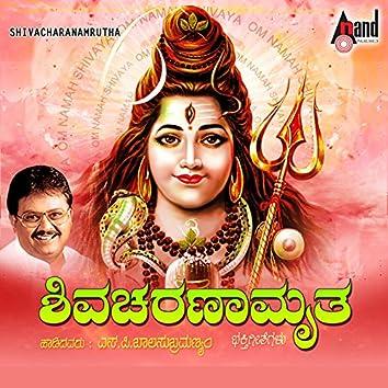 Shivacharanamrutha