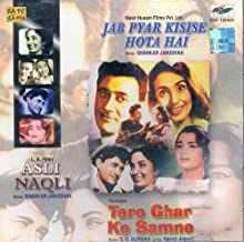 Jab Pyar Kisise Hota Hai / Asli Naqli / Tere Ghar Ke Samne [Soundtrack ]