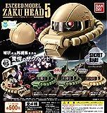 Gashapon Mobile Suit Gundam Exceed Model Zaku Head 5 Complete Secret Included