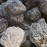 富士山溶岩石 150mm-250mm 10kg
