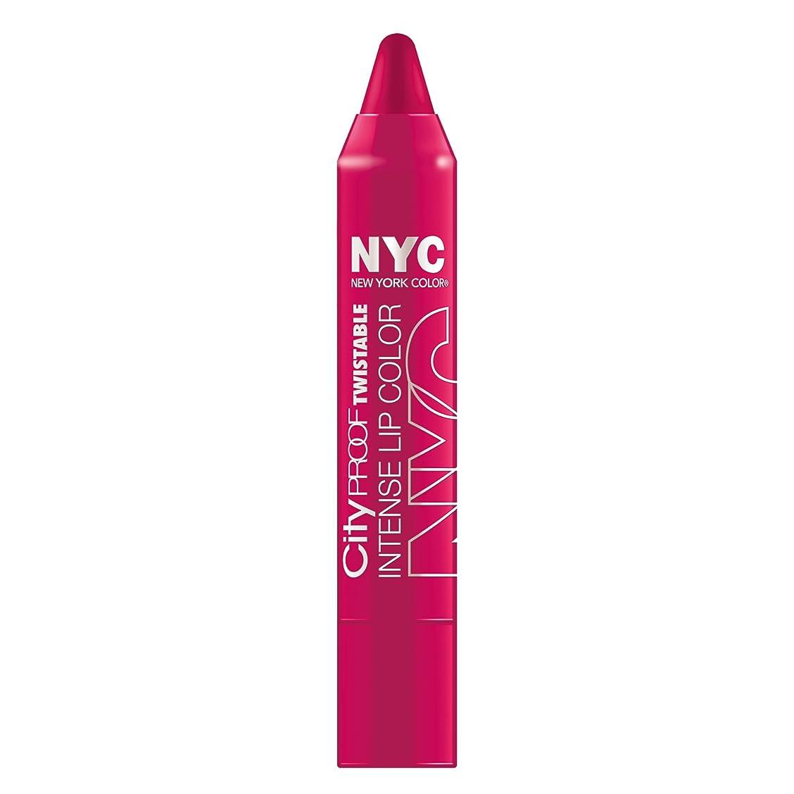 バンジョー提供する試みるNYC City Proof Twistable Intense Lip Color - Ballroom Blush