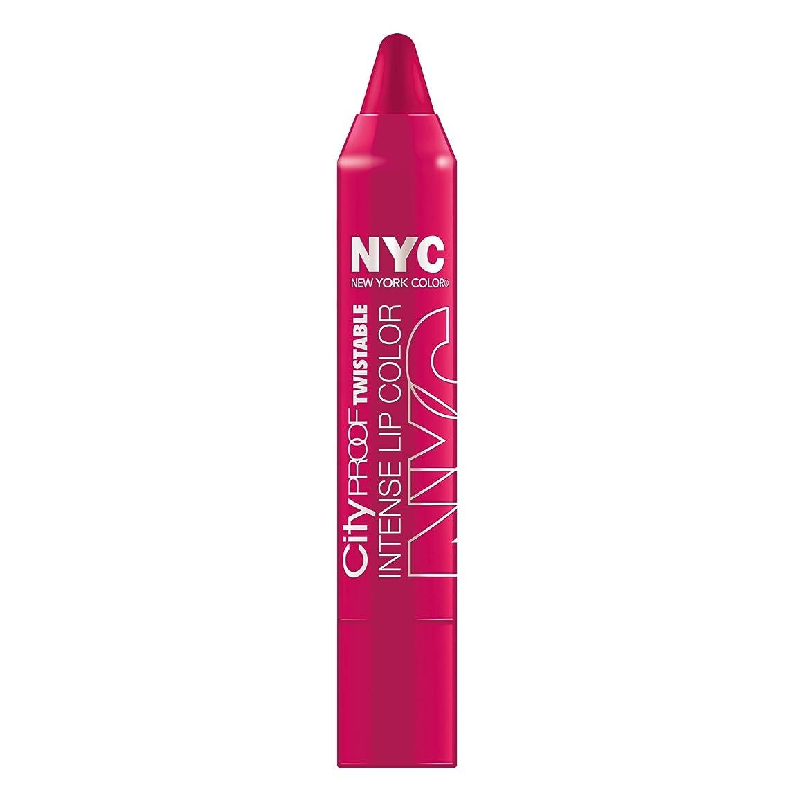 選択伝導じゃないNYC City Proof Twistable Intense Lip Color - Ballroom Blush