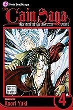 The Cain Saga, Volume 04, Part 1