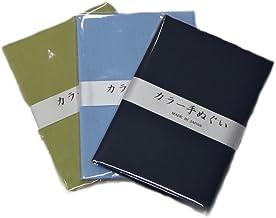 WKG 泉州製 岡生地 カラー手ぬぐい 3枚セット 日本製 日本手ぬぐい 無地 (グリーン・ブルー・紺)
