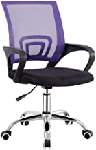 Video Game Chairs Office Chair with Armrests Mesh Back Swivels Modern Simple Conference Chair Home Swivel Chair Staff Chai...