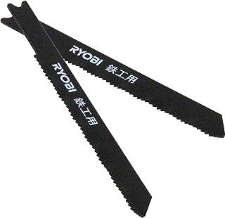 リョービ(RYOBI) ジグソー刃 鉄工用 2本組 M-1107 461107
