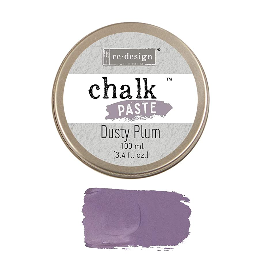 Prima Marketing Inc. 635299 Redesign Chalk Paste, Dusty Plum