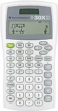 Scientific Calculator, White - New photo