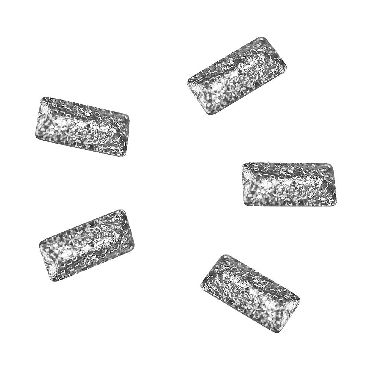 アスペクトヒゲメリーBonnail ラフスタッズシルバー レクタングル4x2mm