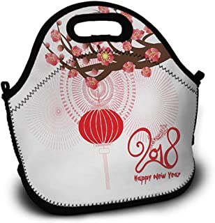 Chinese New Year, Picnic Bag, Sundries Bag, Shopping Bag, Lunch Bag, Pattern Printing, Blossoming Cherry Branch and Lantern with Happy Wish, 5.5x11x11 inch, Brown Scarlet and Dark Coral