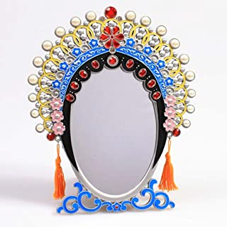 XZPENG Makeup Mirror, Oval Single Sided Round Chinese Style Large Peking Opera Desktop Vanity Mirror (Color : Chaise mirror)
