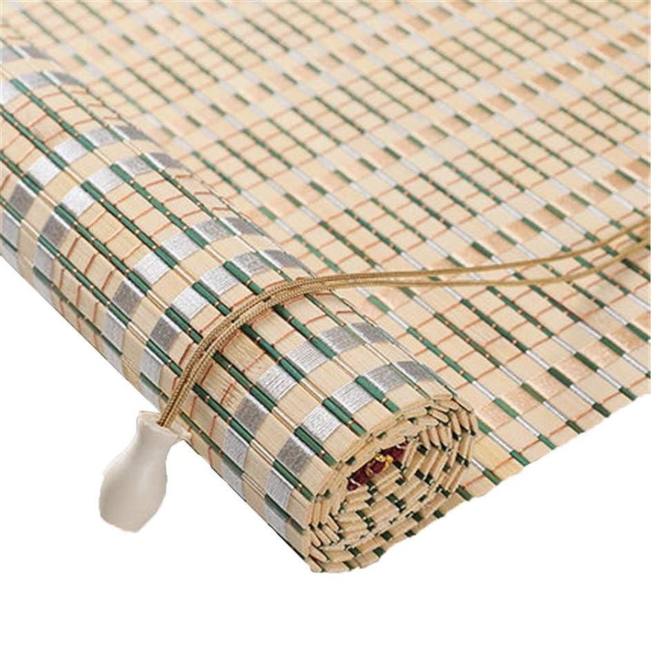 絶望やる金貸し東洋の竹 - 屋内と屋外のリビングルームベッドルームに適したウィンドウローラーブラインド、シェードドレープカーテン、 - 90分の70/110/130センチメートル幅 (Size : 70x120cm)