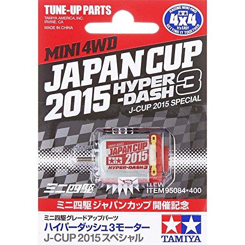 TAMIYA 95084 JR Hyper-Dash Motor J-Cup 2015 Special