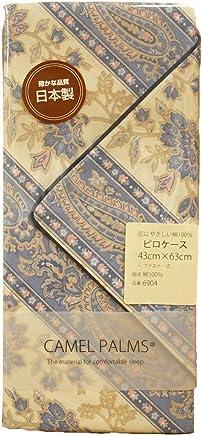 日本製 綿100%ピロケース【ブレンチ】両面プリント【ブルー】43×63cm YKKファスナー式 パイピング