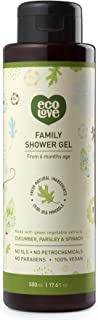 ecoLove - Moisturizing Body Wash with Organic Cucumber Spinach & Parsley Natural Body Wash for Women Men Kids Babies Vegan...