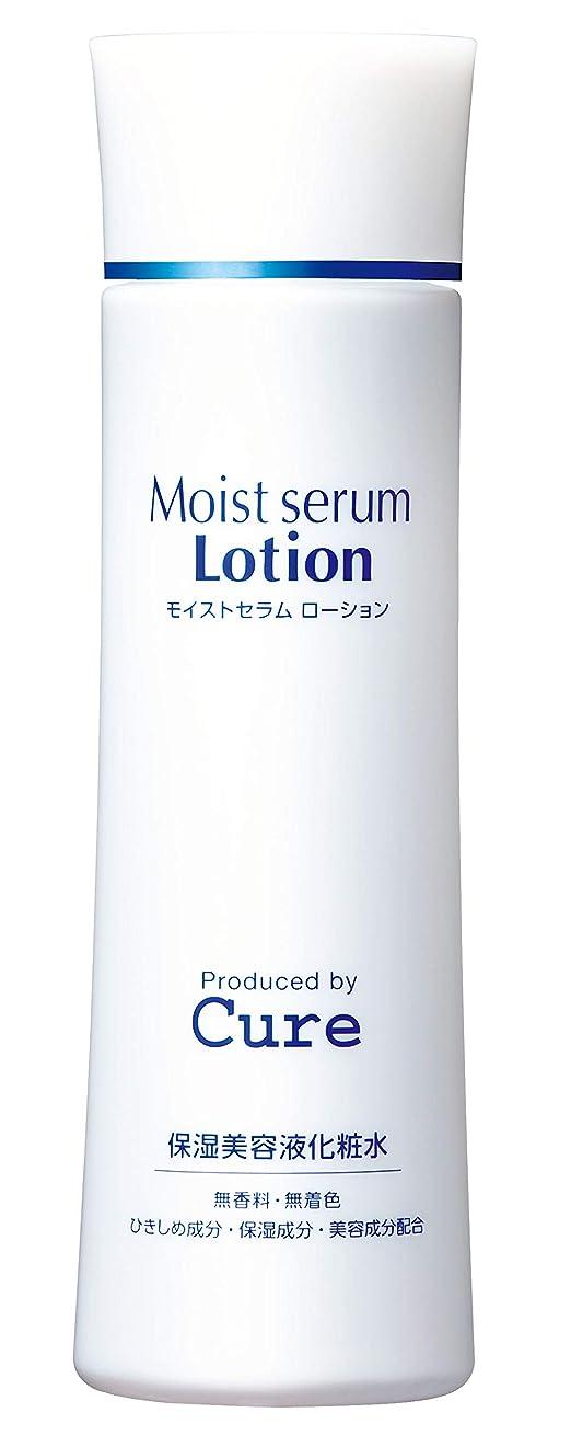 粘液世論調査エネルギーCure(キュア) モイストセラムローション Moist Serum Lotion 保湿美容液化粧水 180ml