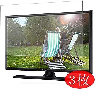VacFun 3 Piezas HD Claro Protector de Pantalla Compatible con Samsung T28E310 / t28e310ex / t28e310ew 28