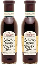 Stonewall Kitchen Sesame Ginger Teriyaki Sauce, 11 Ounces (Pack of 2)