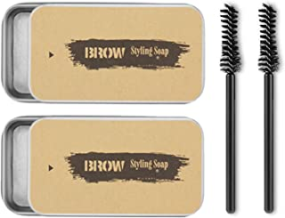Eyebrow Soap Kit,Brows Styling Soap,Long Lasting Waterproof Smudge Proof Eyebrow Styling Pomade for Natural Brows, 4D Feathery Brows Makeup Balm (2PCS)