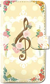 CANCER by CREE 手帳型 ケース FREETEL SAMURAI MIYABI 音符 ドット フラワー 音楽 スマホ カバー dt001-00180-01 (1)クリーム FREETEL miyabi(雅):M