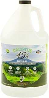 Calyptus 45% Pure Vinegar | 9x Stronger than Vinegar | 100% Natural Concentrated Cleaner | Home, Outdoor, and Garden Use | 450 Grain | Industrial Strength | Bleach and Ammonia Alternative | 1 Gallon