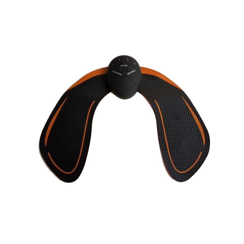 キロメートル滅びる付録Healifty EMS トレーニングパッド ヒップアップ お尻専用 多機能 筋トレ器具 ダイエット 筋肉振動 引き締める 強さ階段調節 電池式 男女兼用(黒)