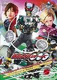 仮面ライダーOOO(オーズ)VOL.5 [DVD]