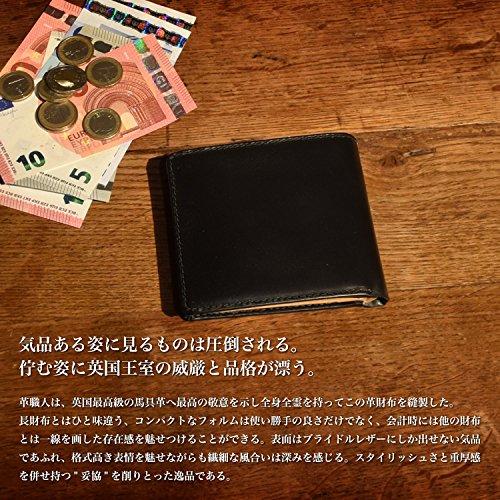 『[ラファエロ] ブライドルレザー 二つ折り財布 メンズ (チョコ)』の3枚目の画像