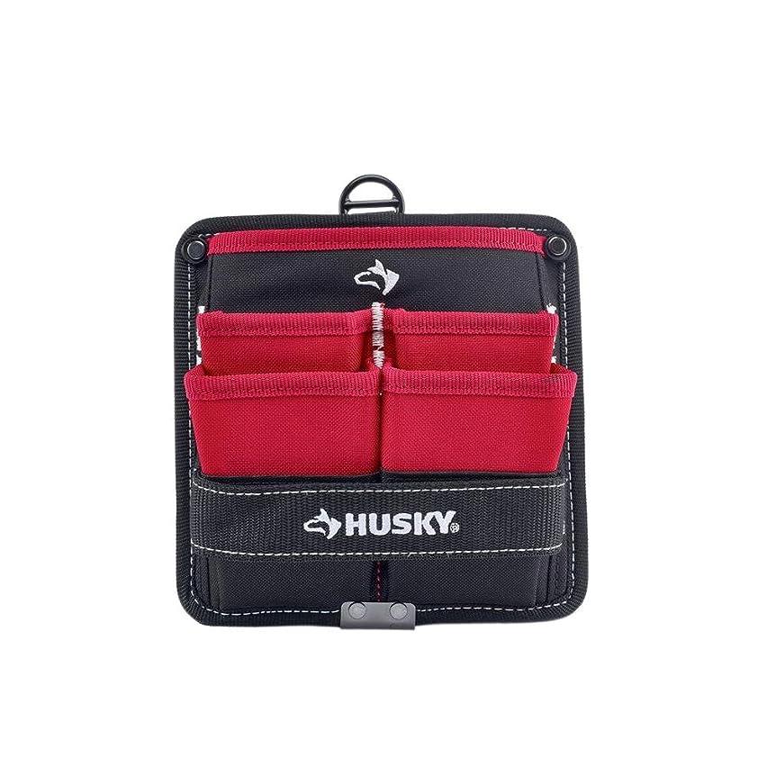 HUSKY 7 in. 5-Pocket Pouch