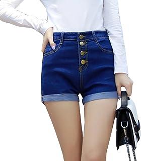 ELPIS レディース デニム ショート パンツ ショーパン 短パン 半ズボン ハイウエスト スリム 美脚 きれいめ フロントボタン ジーンズ ジーパン ボトムス S M L XL 全2色 ( ブルー,M )