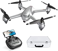 Potensic GPS FPV RC Drone, D80 with 2K HD Camera Live Video and GPS Return Home, Strong Brushless Motors, 25 mph High Speed 5.0GHz Wi-Fi Gyro Quadcopter with Free Carrying Case($60 Value)