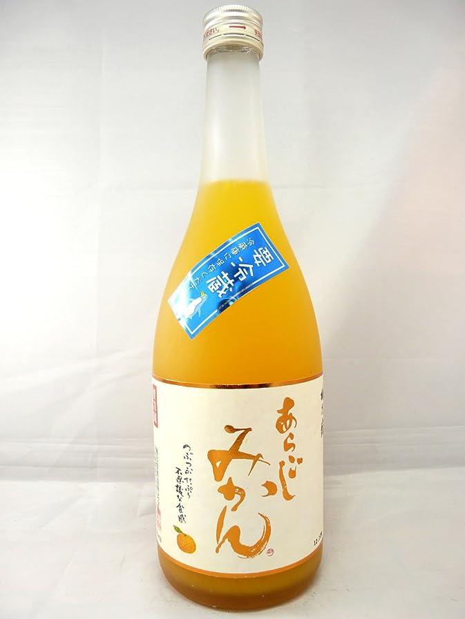 矢じり薬まああらごしみかん 720ml 奈良県 梅乃宿酒造