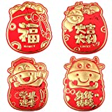 4 STYLES - There are 4 patterns of gold ox and characters, which is a great decor for the Year of the Ox The design of the red packets is full of Spring Festival atmosphere. MEASUREMENT - The red packets are in the size of about 14 x 12 cm / 5.5 x 4....