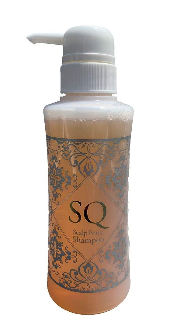 種をまく恥ずかしさ刺激するSQ スカルプフォースシャンプー (美容液シャンプー) ノンシリコン アミノ酸系シャンプー