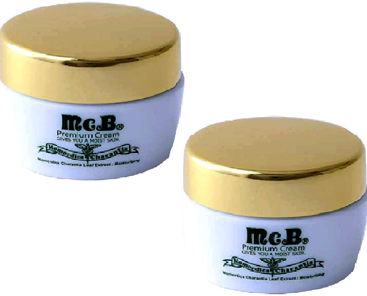 書き出すポインタシロクマMcB マックビー プレミアム クリーム Premium Cream 2個 セット 正規代理店