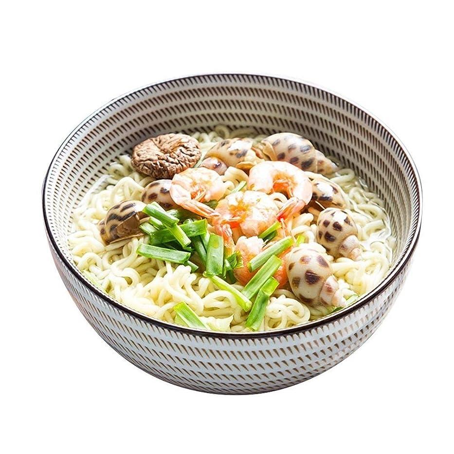 疾患結婚カップル和風セラミックボウルパスタ穀物麺ライスボウル、手描きのスープボウル食器家庭デザートサラダボウル (Color : #1, Size : 20.5x8.5cm)