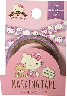 Sanrio Hello Kitty Masking Tape Length 8m Width 0.75cm Sticker Decoration Arts, Crafts & Sewing Stationery Japan (Purple)