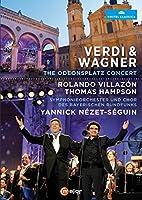 Verdi & Wagner [DVD]