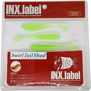 INX LABEL(インクスレーベル) ワーム スワールテールシャッド 3.8インチ #02 ライムチャート/ゴールド