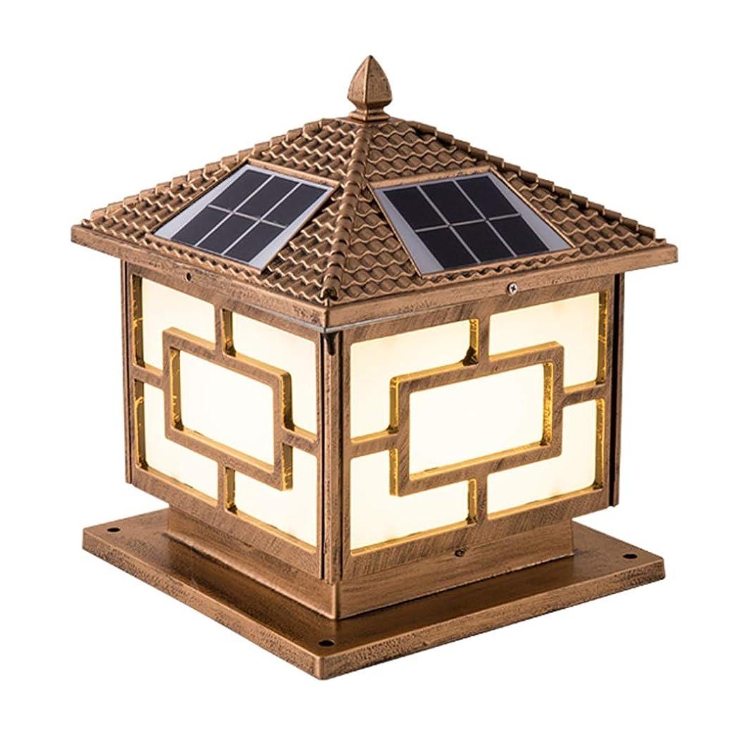 回復する液体アーティファクト太陽光パネル ソーラーピラーライト ガーデンウォールライト ヴィラガーデンライト ポストライト/屋外芝生ライト 公園用防水ウォールライト (Color : Brass, Size : 25*25*30cm)