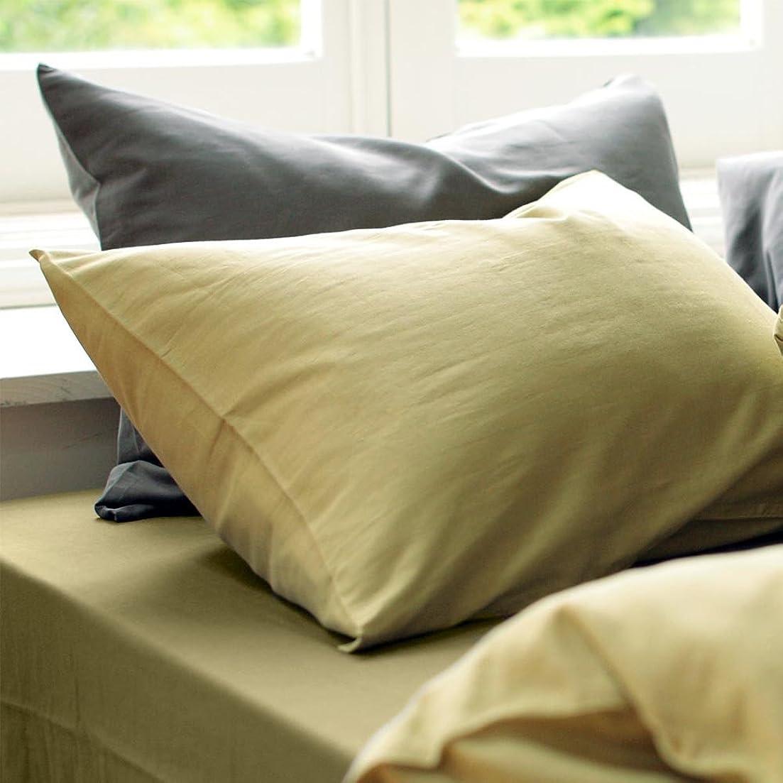 でるおもちゃ浸漬Fab the Home 枕カバー?ピローケース グリーン 50×70cm ダブルガーゼ FH113820-550