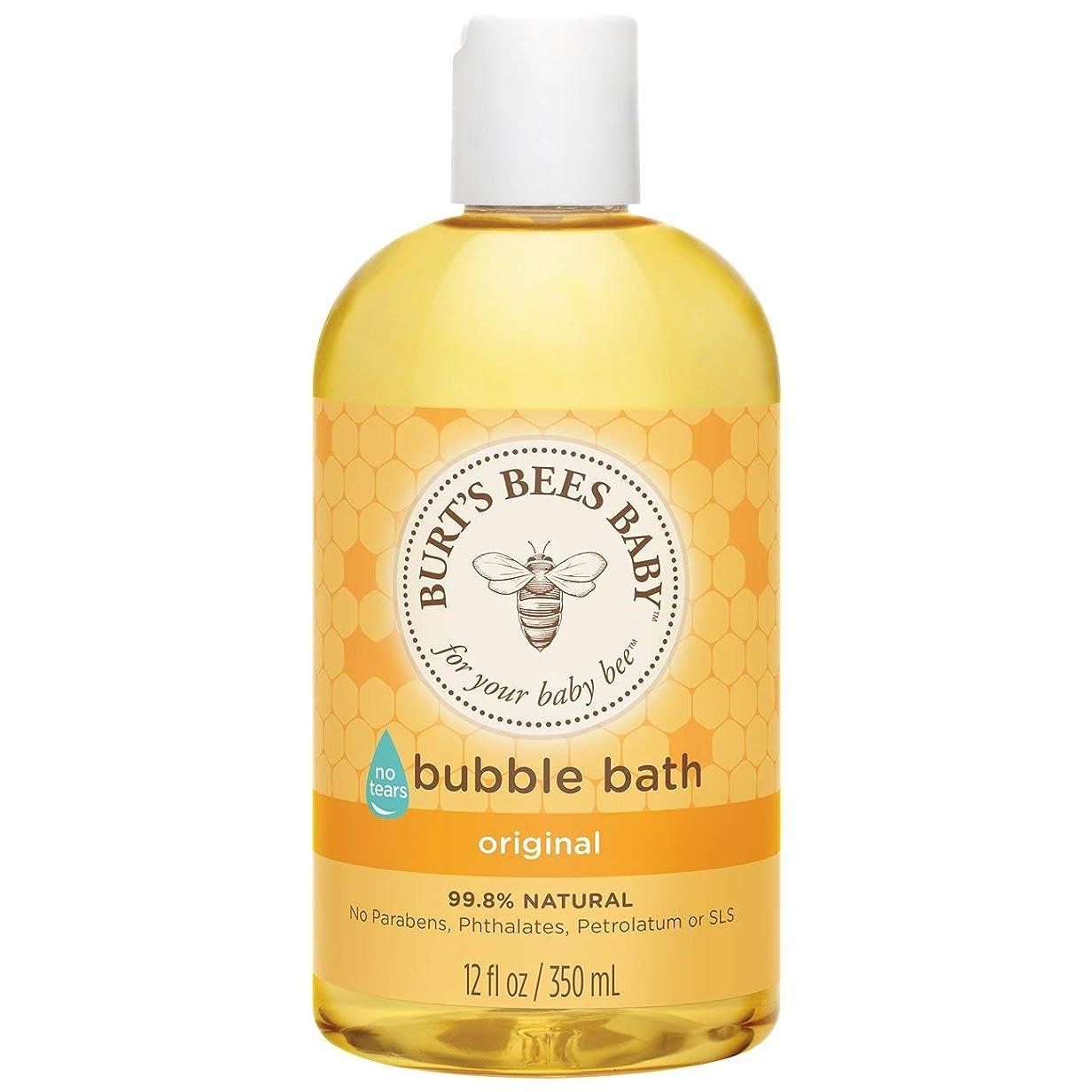 札入れ半ばインタラクションBurts Bees Baby Bee Bubble Bath 12 fl oz/Burts???????????12?????