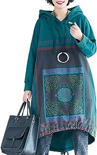 JCJ Women Casual Loose Ethnic Floral Hoodies Sweatshirts Jackets Long Sleeve/Pockets